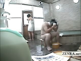 BTITLED NUDE JAPANESE WOMAN IN MALE BATHHOUSE ON DARE